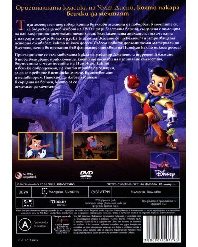 Пинокио (DVD) - 2
