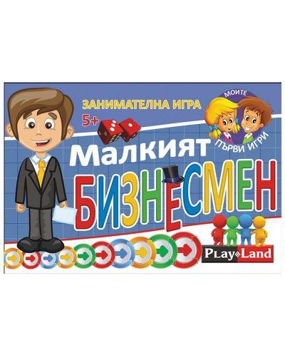 Детска настолна игра PlayLand - Малкият бизнесмен - 2