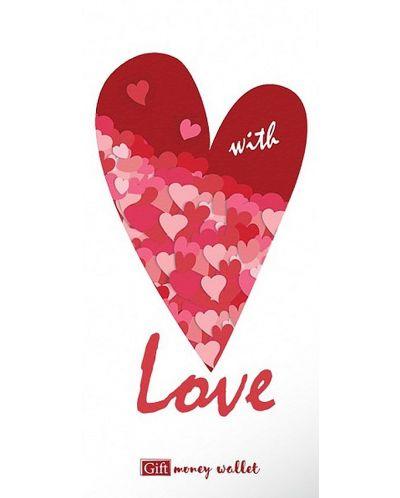 Плик за пари и ваучери - WIth Love - 1
