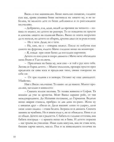 poshtenska-kutiya-za-prikazki-2-8 - 9