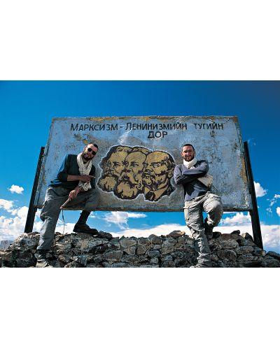 Под юртите на Монголия със синовете на степта - 3