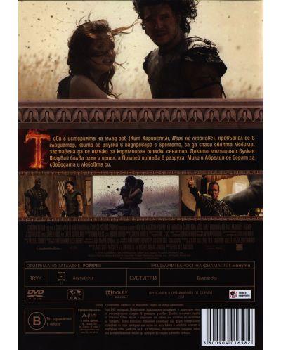 Помпей (DVD) - 3
