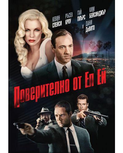 Поверително от Ел Ей (DVD) - 1