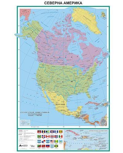 Politicheska Stenna Karta Na Severna Amerika 1 7 000 000 Ozone Bg