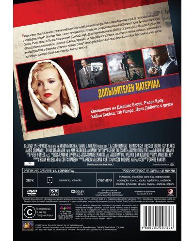Поверително от Ел Ей (DVD) - 2