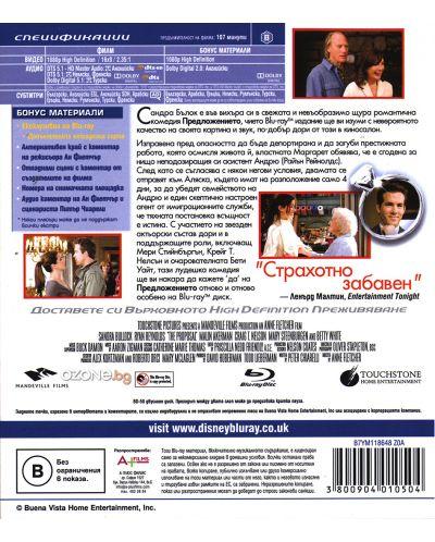 Предложението (Blu-Ray) - 2