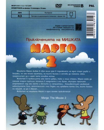Приключенията на мишката Марго 2 (DVD) - 2