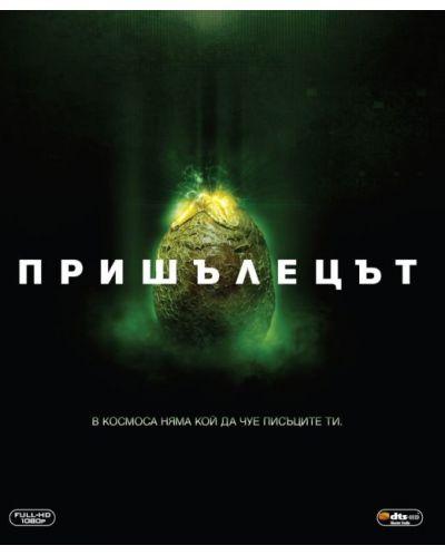Пришълецът (Blu-Ray) - 1