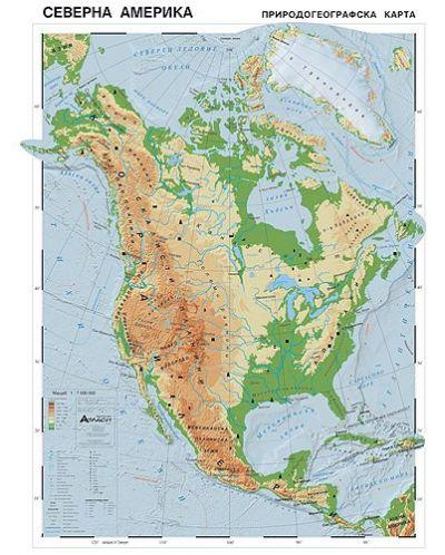 Prirodogeografska Stenna Karta Na Severna Amerika 1 7 000 000