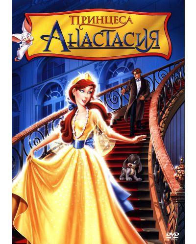 Принцеса Анастасия (DVD) - 1