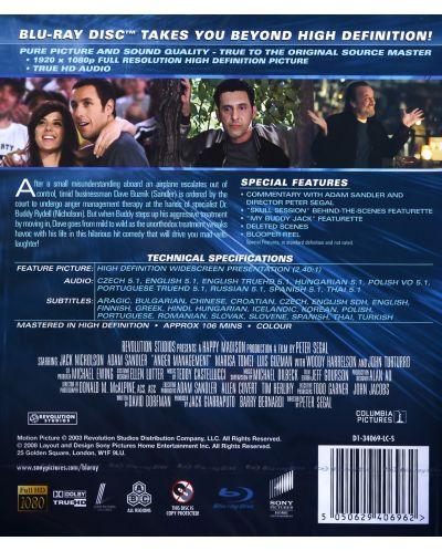 Психаротерапия (Blu-Ray) - 3