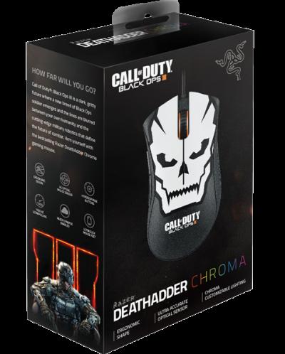 Razer DeathAdder Chroma - Call of Duty: Black Ops III - 6