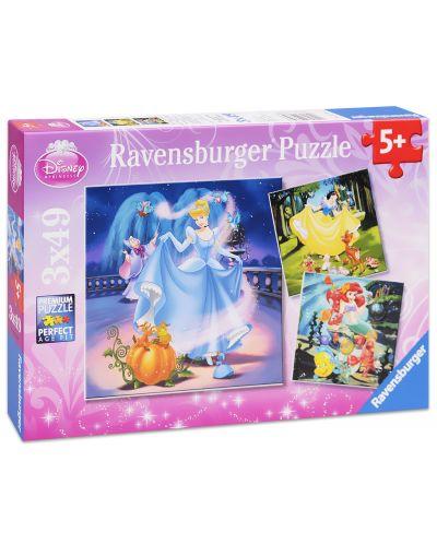 Пъзели Ravensburger 3 от 49 части - Принцесите на Дисни - 1