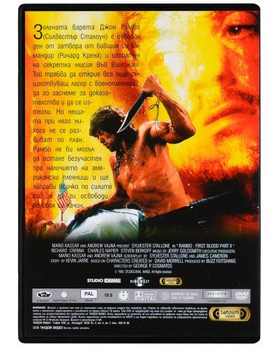 Рамбо 2: Първа кръв - част 2 (DVD) - 2