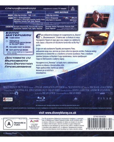 Рататуи (Blu-Ray) - 3