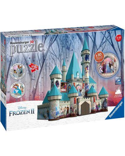 3D пъзел Ravensburger от 216 части - Замъкът на Елза и Анна, Замръзналото кралство 2 - 1