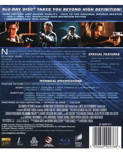 Резервни убийци - Удължена версия (Blu-Ray) - 3