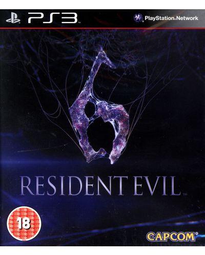Resident Evil 6 - Essentials (PS3) - 1