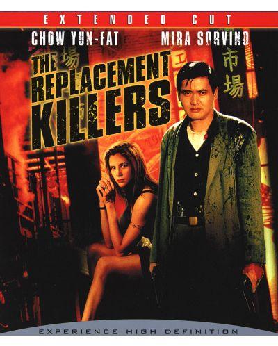 Резервни убийци - Удължена версия (Blu-Ray) - 1