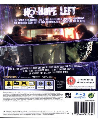 Resident Evil 6 - Essentials (PS3) - 3