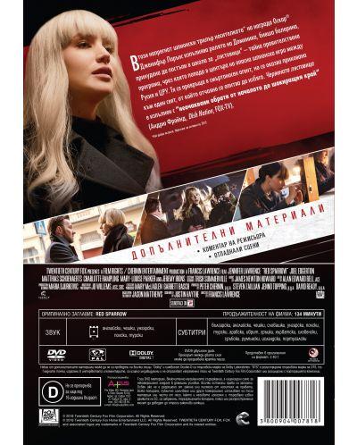 Червената лястовица (DVD) - 3