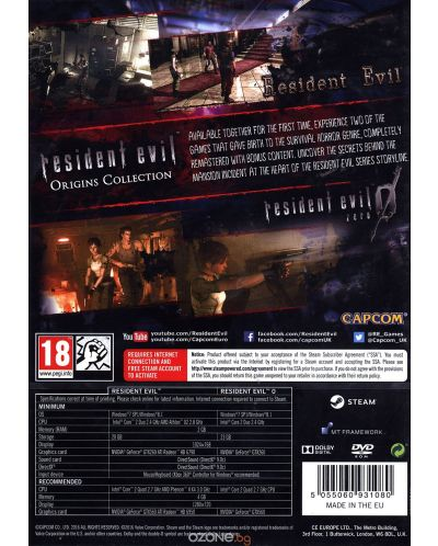 Resident Evil Origins Collection (PC) - 6