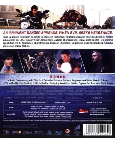 Заразно зло: Вендета (Blu-Ray) - 3