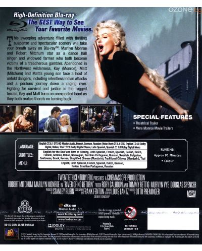 Реката на незавръщането (Blu-Ray) - 2