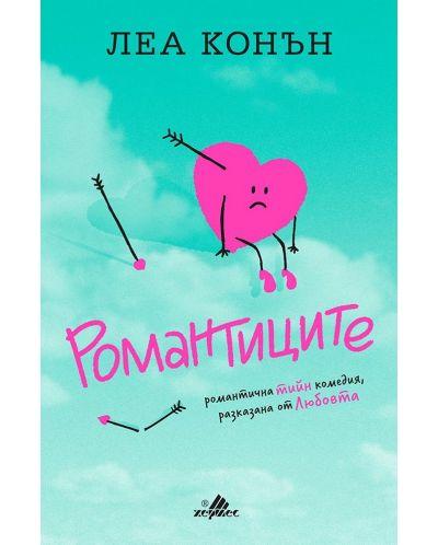 romanticite - 1