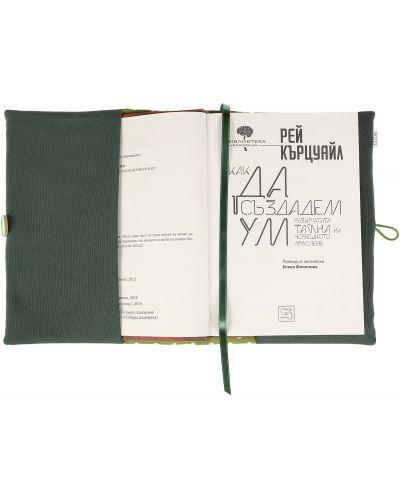 Рокля за книга (Текстилна подвързия с копче): Зелени сърца, зелена основа, дантела - 8