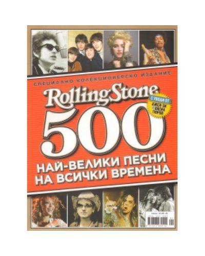 Rolling Stones - 1
