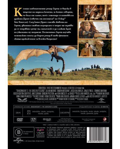 Сърцето на дракона 3: Проклятието на магьосника (DVD) - 3