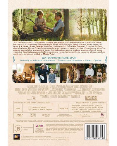 Сбогом, Кристофър Робин (DVD) - 2