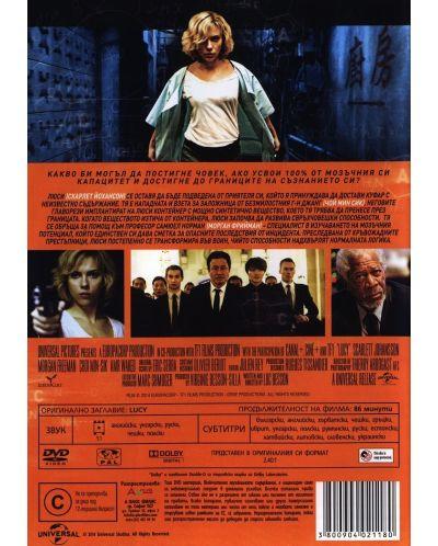 Люси (DVD) - 3