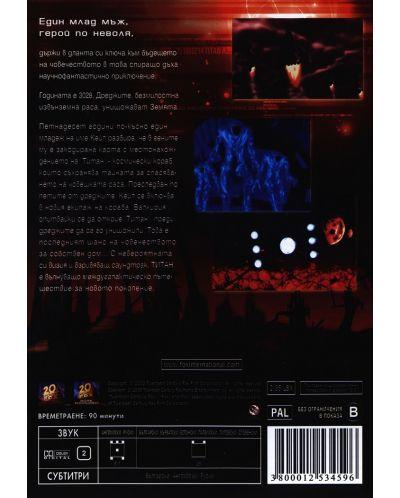 Титан (DVD) - 3