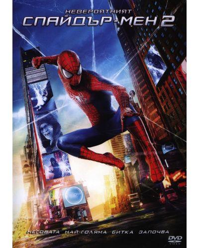 Невероятният Спайдър-мен 2 (DVD) - 1