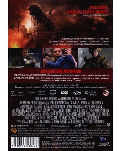 Годзила (DVD) - 3