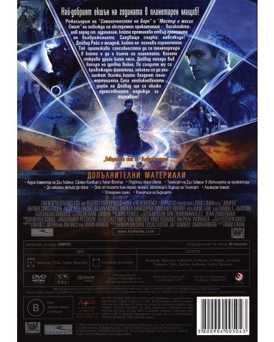 Телепорт (DVD) - 3