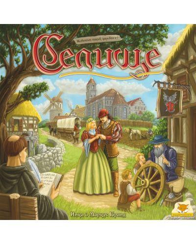 Настолна игра Селище - 3