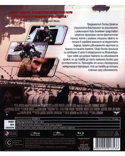 Сектор 9 (Blu-Ray) - 3