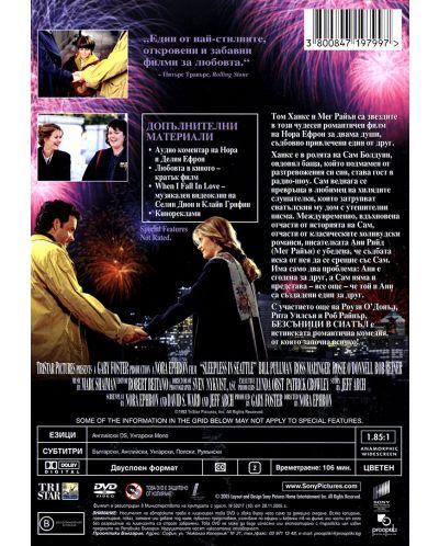 Second Date Box (DVD) - 6