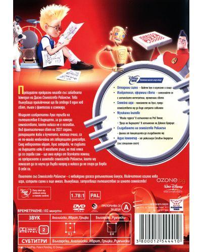Семейство Робинсън (DVD) - 3