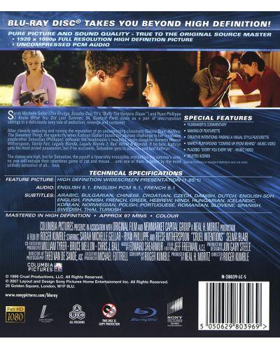 Секс игри (Blu-Ray) - 2