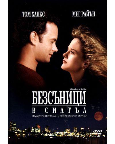 Second Date Box (DVD) - 5