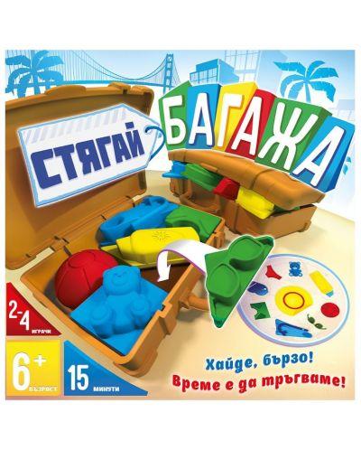 Настолна игра Asmodee - Стягай багажа - 2