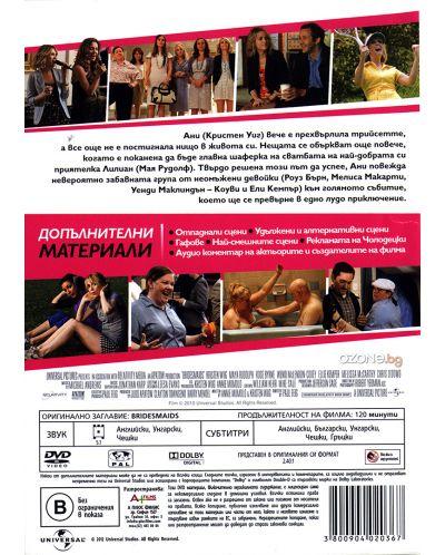 Шаферки (DVD) - 3