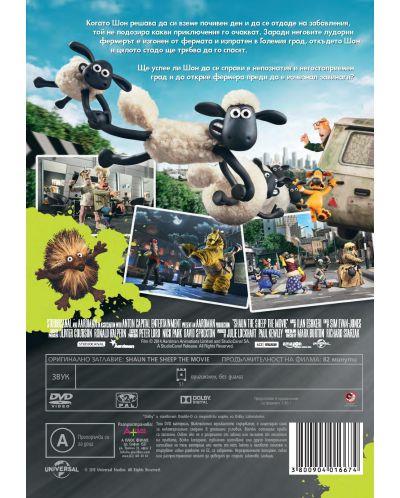 Овцата Шон: Филмът (DVD) - 2
