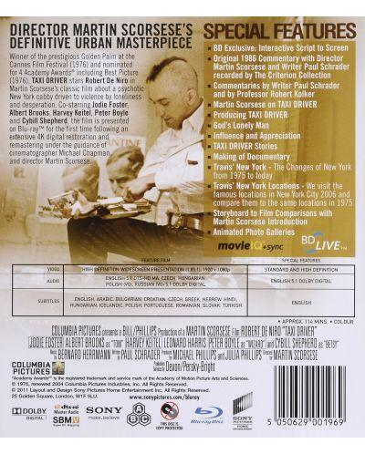 Шофьор на такси (Blu-Ray) - 2