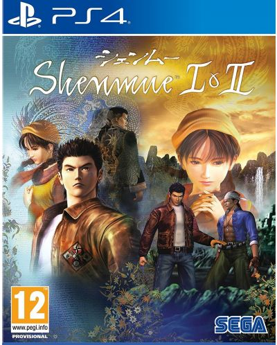 Shenmue 1 & 2 Remaster (PS4) - 1