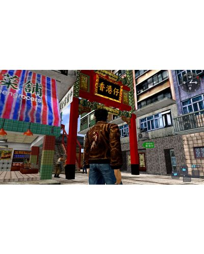 Shenmue 1 & 2 Remaster (PS4) - 3